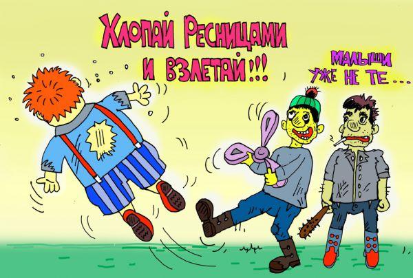 Карикатура: кому то не повезло..., leon2008