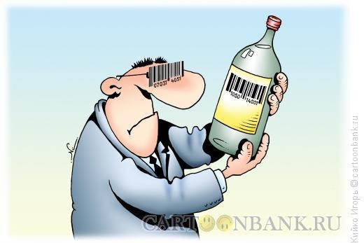Карикатура: Штрих-код, Кийко Игорь