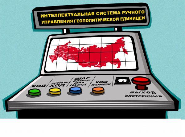 Карикатура: Цифровая экономика, somnambula