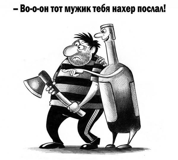 Карикатура: Мужик и бутылка, Сергей Корсун