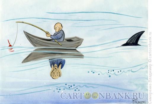 Карикатура: На рыбалке, Семеренко Владимир