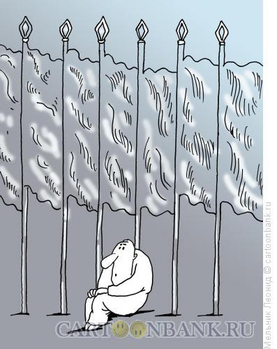 Карикатура: Одиночество, Мельник Леонид