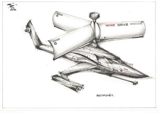 Карикатура: Ветролет . Летает только при сильном ветре ., Юрий Косарев