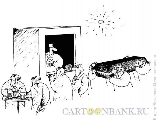 Карикатура: Пивной ларек, Шилов Вячеслав
