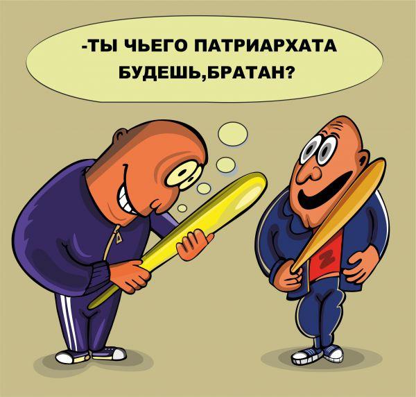 Карикатура: Непонятки, somnambula