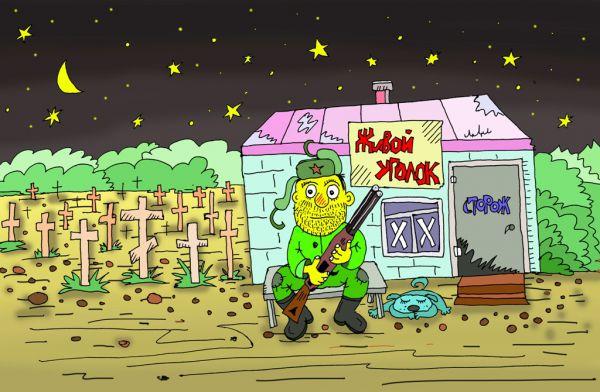 Карикатура: везде есть люди, leon2008