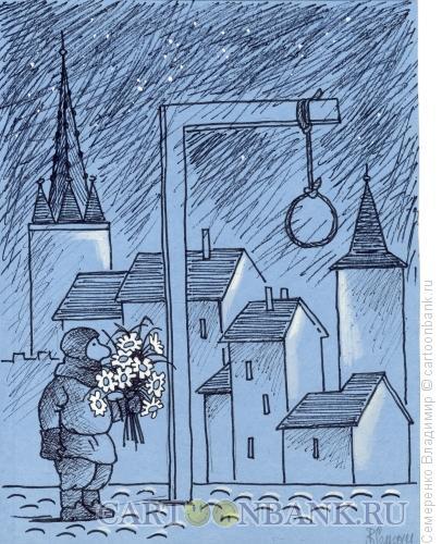 Карикатура: Назначенная встреча, Семеренко Владимир