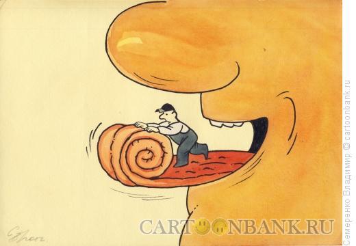 Карикатура: Подготовка к выступлению, Семеренко Владимир