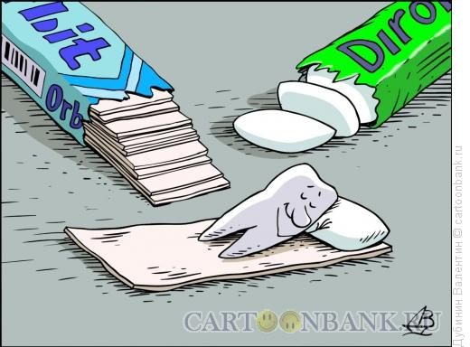 Карикатура: Постель для зуба, Дубинин Валентин