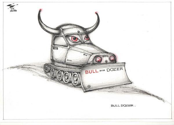 Карикатура: BULLDOZER ., Юрий Косарев
