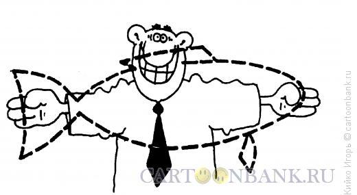 Карикатура: Гороскоп - знак Зодиака Рыбы, Кийко Игорь
