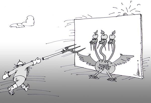 Карикатура: Тройная мишень, Юрий Санников