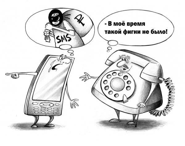 Карикатура: Телефоны, Сергей Корсун