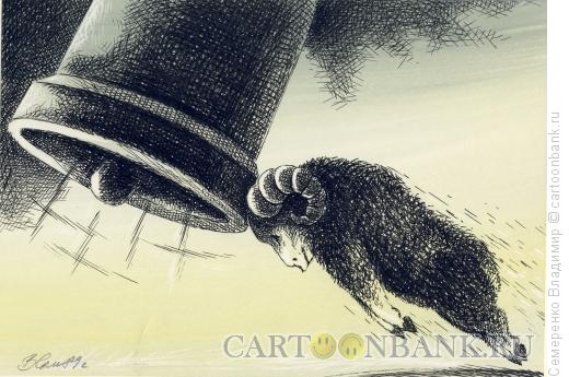 Карикатура: Заставь дурака Богу молиться..., Семеренко Владимир