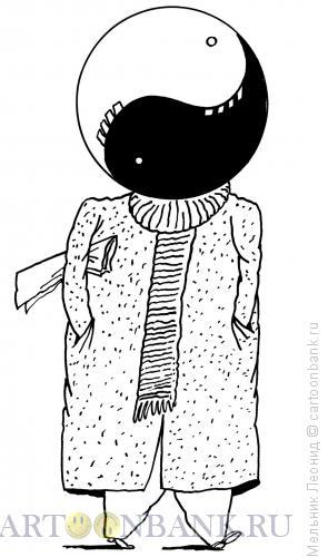 Карикатура: Инь-Янь, Мельник Леонид
