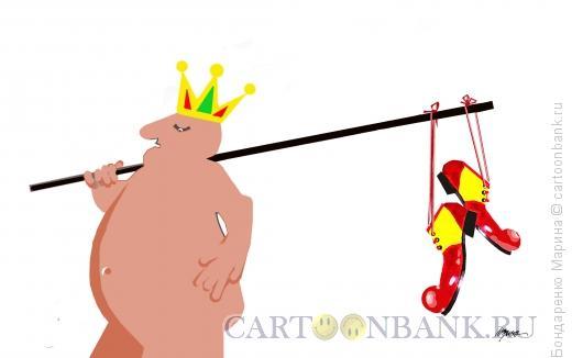 Карикатура: Король и Башмаки, Бондаренко Марина