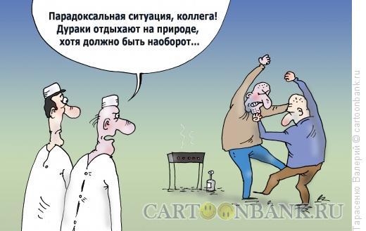 Карикатура: Парадокс, Тарасенко Валерий