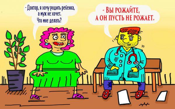 Карикатура: умей давать верный совет!, leon2008
