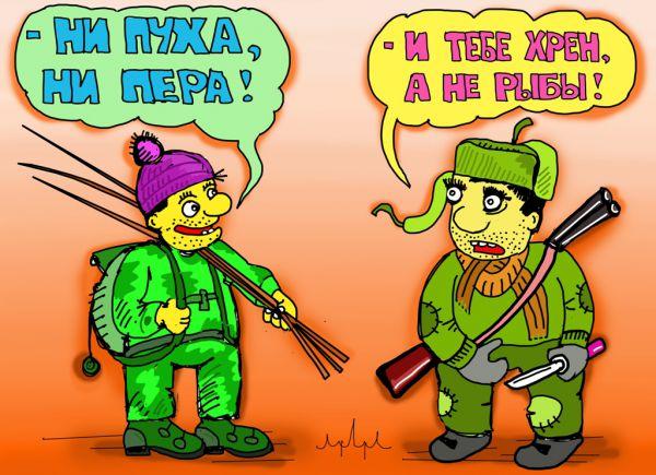 Карикатура: пожелай мне удачи!, leon2008