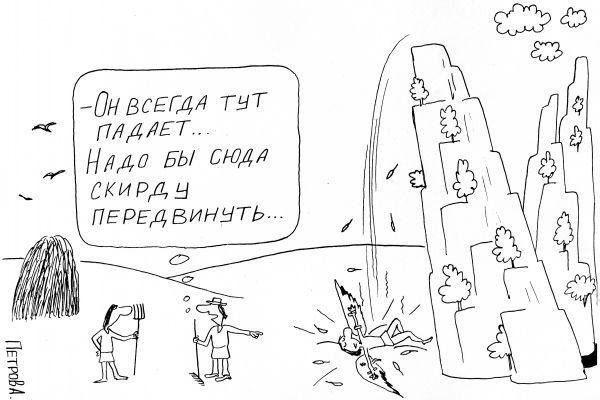 Карикатура: Икар, Петров Александр