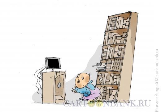 Карикатура: Образование, Климов Андрей