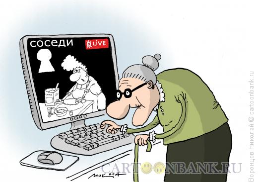 Карикатура: Бабуля, Воронцов Николай