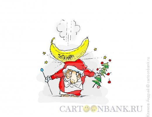 Карикатура: Типа Happy, Климов Андрей