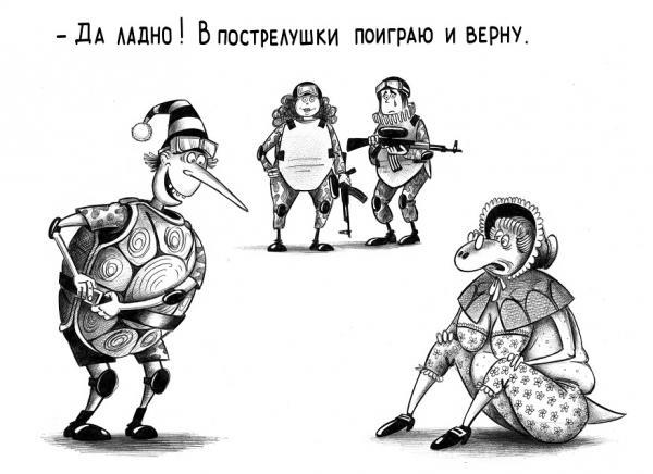 Карикатура: Буратино, Сергей Корсун