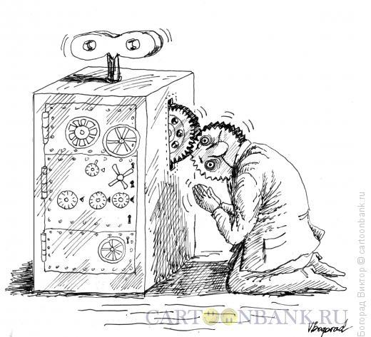 Карикатура: Деньги-двигатель мысли, Богорад Виктор