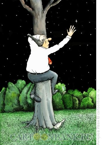 Карикатура: К звездам, Анчуков Иван