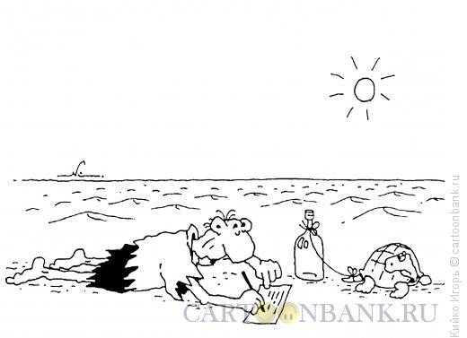 Карикатура: Письмо с оказией, Кийко Игорь
