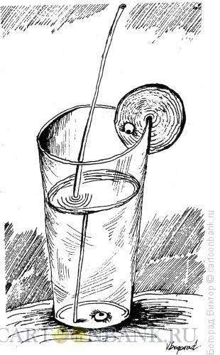 Карикатура: Коктейль, Богорад Виктор