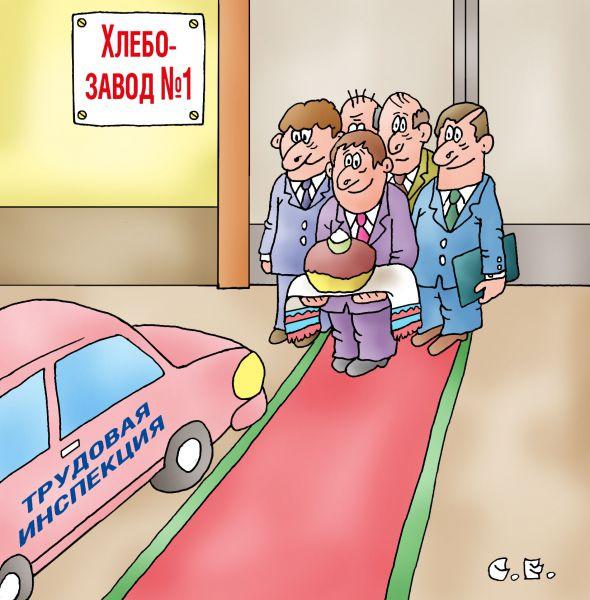 Карикатура: Встреча, Сергей Ермилов