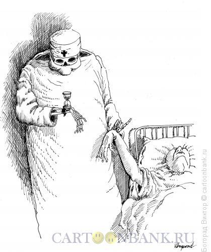 Карикатура: Доктор- смерть, Богорад Виктор
