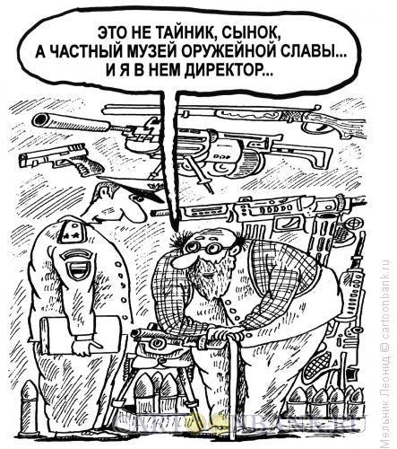 Карикатура: Музей, Мельник Леонид