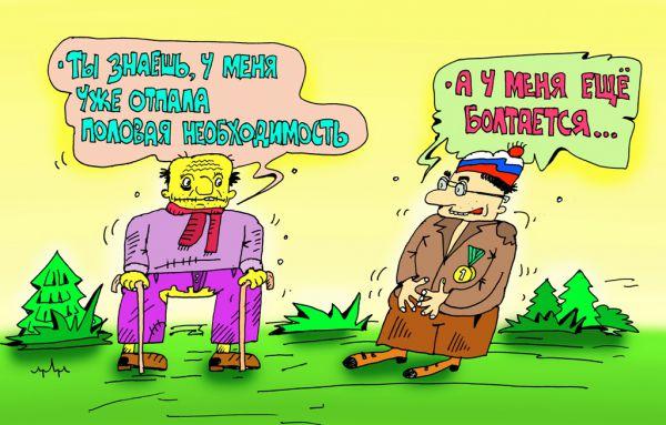 Карикатура: не все еще потеряно, leon2008