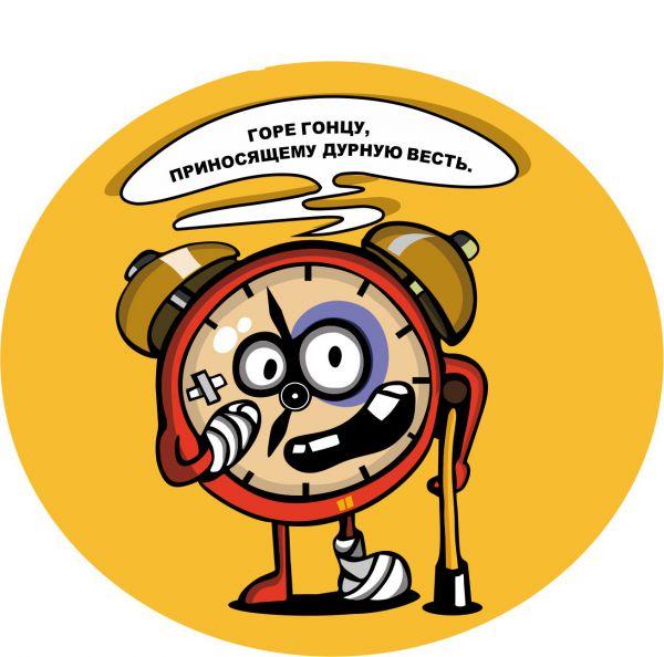 Карикатура: Простые вещи, somnambula