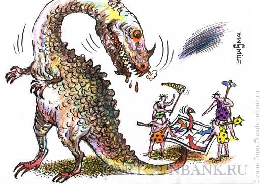 Карикатура: Убить дракона, Смаль Олег