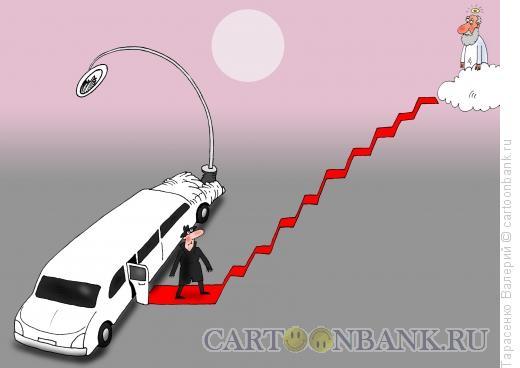 Карикатура: Избранный, Тарасенко Валерий