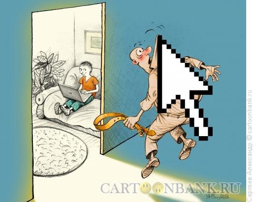 Карикатура: Надёжная охрана личности, Сергеев Александр