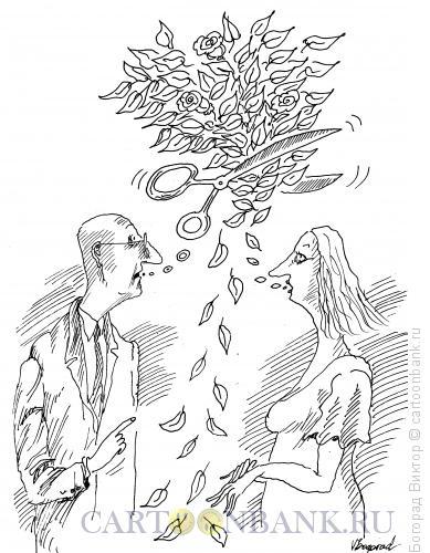 Карикатура: Диалог, Богорад Виктор