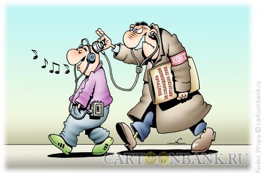 Карикатура: Контроль за соблюдением авторских прав, Кийко Игорь