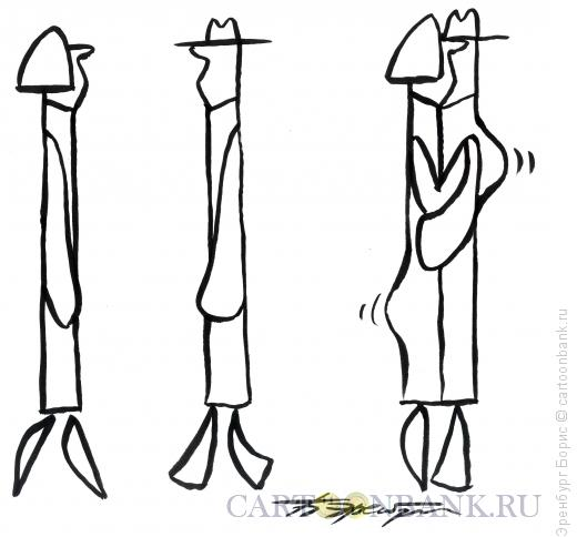 Карикатура: возбуждение, Эренбург Борис