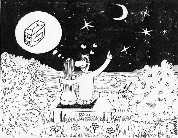 Карикатура: Критические дни, Петров Александр