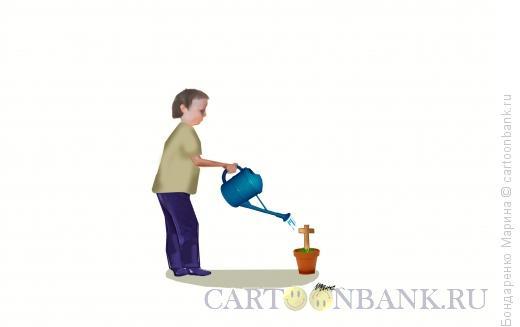 Карикатура: Мальчик, Крест и Лейка, Бондаренко Марина