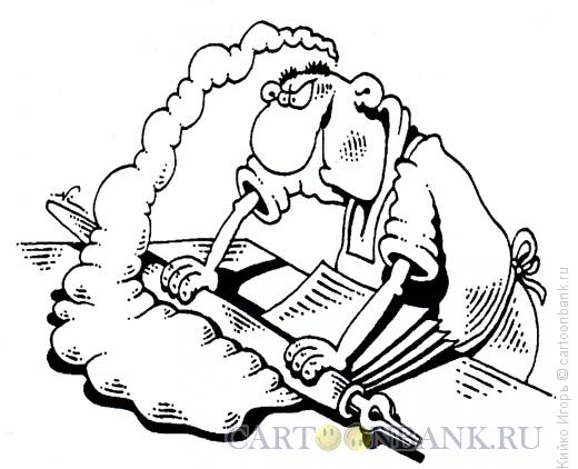 Карикатура: Писательство, Кийко Игорь