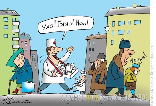 Карикатура: Сезонная распродажа, Смагин Максим