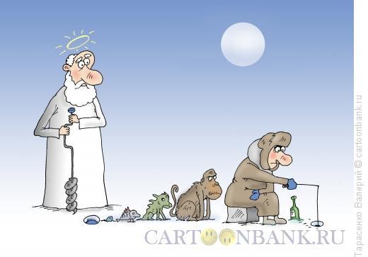 Карикатура: Хобби, Тарасенко Валерий