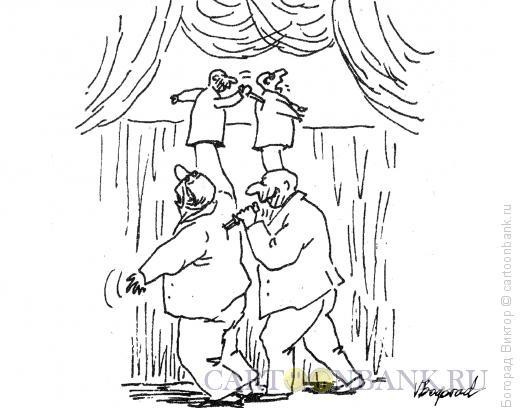 Карикатура: Кукольный театр, Богорад Виктор