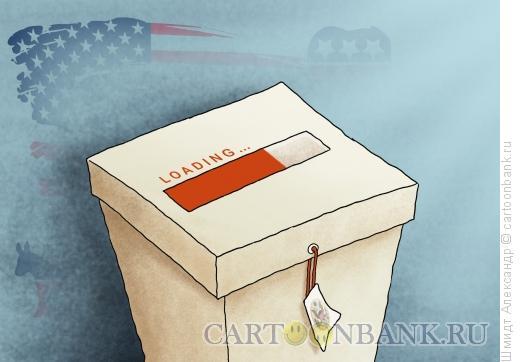 Карикатура: Выборы в США, Шмидт Александр
